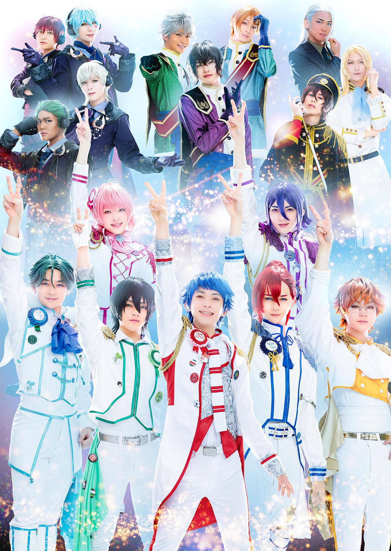 舞台 KING OF PRISM -Shiny Rose Stars-